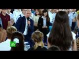 Путин ответил на вопрос об учебе в школе