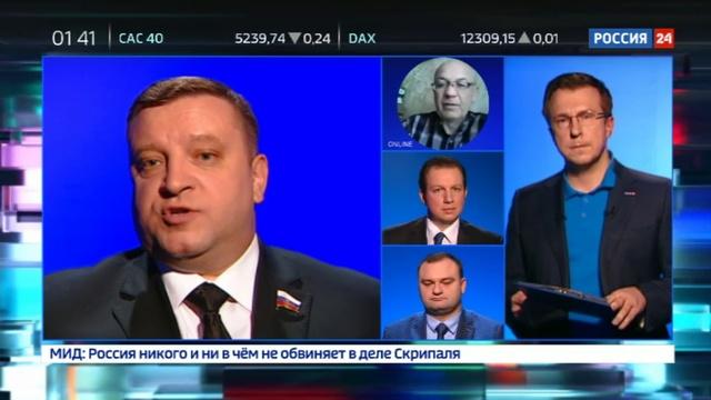 Новости на Россия 24 Россия и США чего ожидать от будущих переговоров президентов двух держав