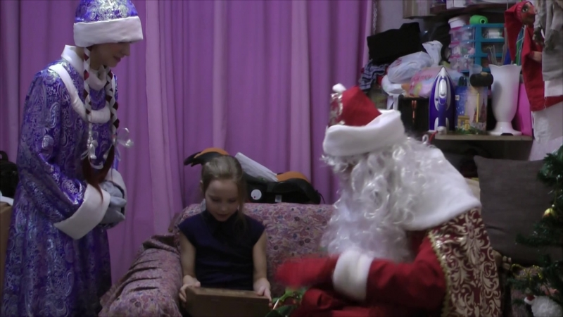 Дед Мороз в гостях у Маши