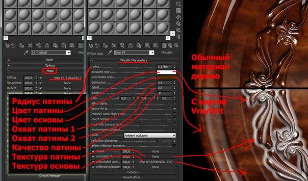 Как сделать ткань прозрачным в 3d max