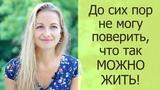 Отзыв о ритрите с Артуром Сита (Туапсе 2018) - Маргарита, Москва