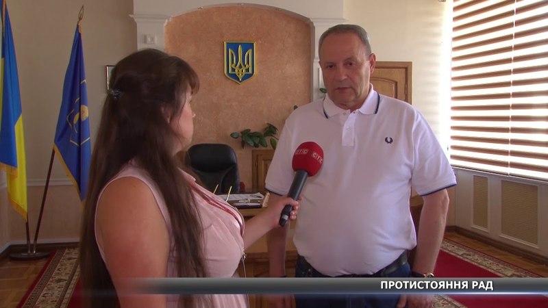 Протистояння рад: загострення конфлікту міської та обласної влади