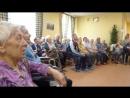 Выступление в доме сестринского ухода Родные люди Гатчина 8 мая 2018