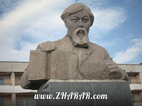 Қазақша реферат: Ыбырай Алтынсарин (1841-1889) » ZHARAR