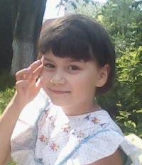 Ольга Ткаченко, 14 ноября 1977, Миасс, id192339463