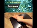 Салфетка для стекла Aquamagic и ноутбук