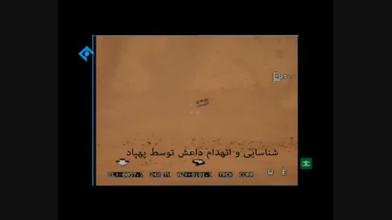 кадры работы ударных БПЛА Shahed-129 в Сирии и Ираке