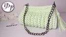 Сумка своими руками Вязание из трикотажной пряжи