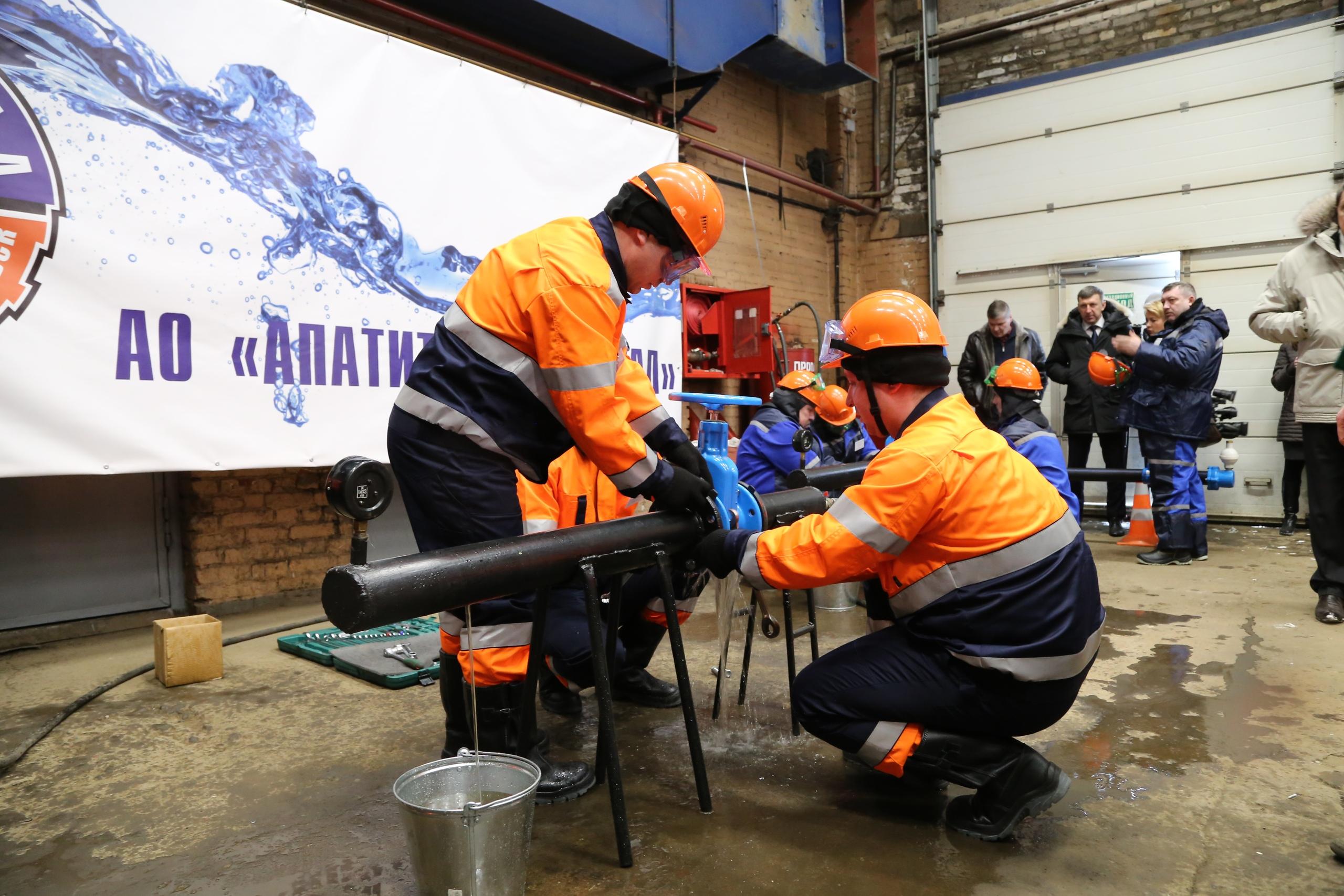 О первом областном конкурсе профессионального мастерства работников сферы водоснабжения и водоотведения