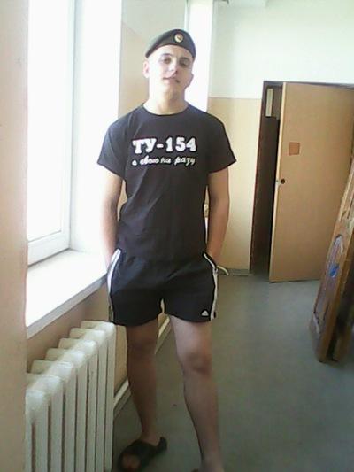 Станислав Глазунов, 8 сентября 1994, Челябинск, id141217250