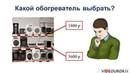 50 Мощность электрического тока