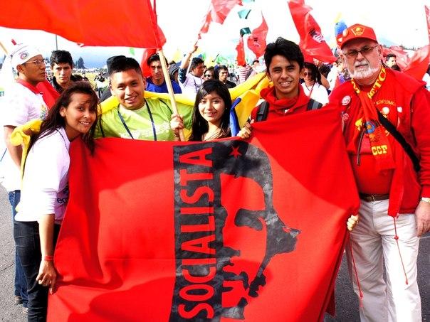 эквадорцы в элисте 2013 первый знак зодиакального