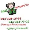 Mir-avtokresel.com.ua