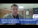 [Школьные новости] Сезон 7 (2018/19) Выпуск 01