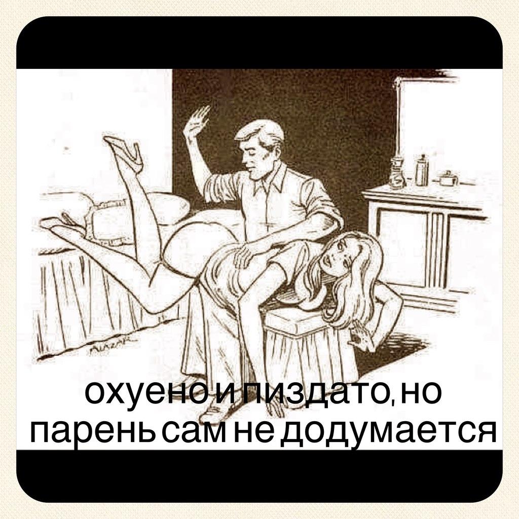 Строгие бабы наказывают мужиков 3 фотография