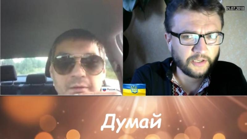 Двойные стандарты россиянской ватки