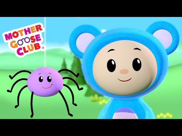 S Is for Spider | Itsy Bitsy Spider | Mother Goose Club Kid Songs and Baby Songs