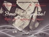 Первокурсник БГУ 2013. ЮрФак.