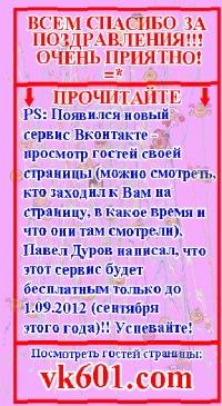 Виктор Суворов, 16 августа , Киев, id16554567