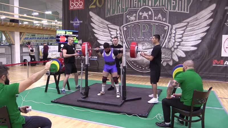 Смирнов Сергей присед в бинтах 290 кг