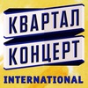 Квартал-Концерт / Official page