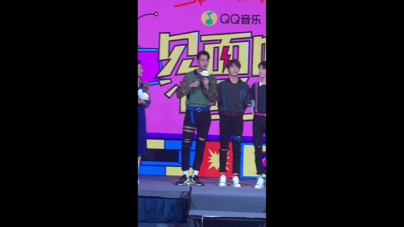 181008 Обновление Weibo 壁咚大明星 p.2