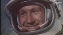 85 лет исполнилось лётчику-космонавту Алексею Леонову