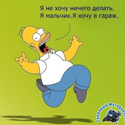 Жека Белый, 16 декабря , Москва, id199000388