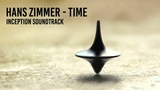 Time - Hans Zimmer (Inception Soundtrack) HQ 1 Hour