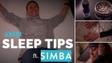 ASMR - Sleep Tips ft. SIMBA Mattress