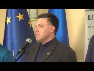 Виступ Олега Тягнибока на брифінгу лідерів опозиції 28.12.2013