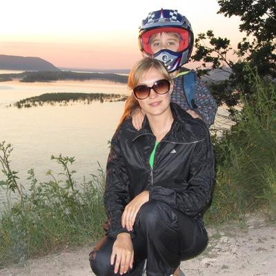 Юлия Загребнева, 24 ноября , Самара, id82780823