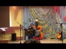 Отчётный концерт клуба авторской песни Ника 2018г