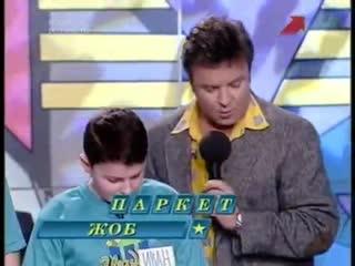 Звездный час (ОРТ, 23.02.1998)