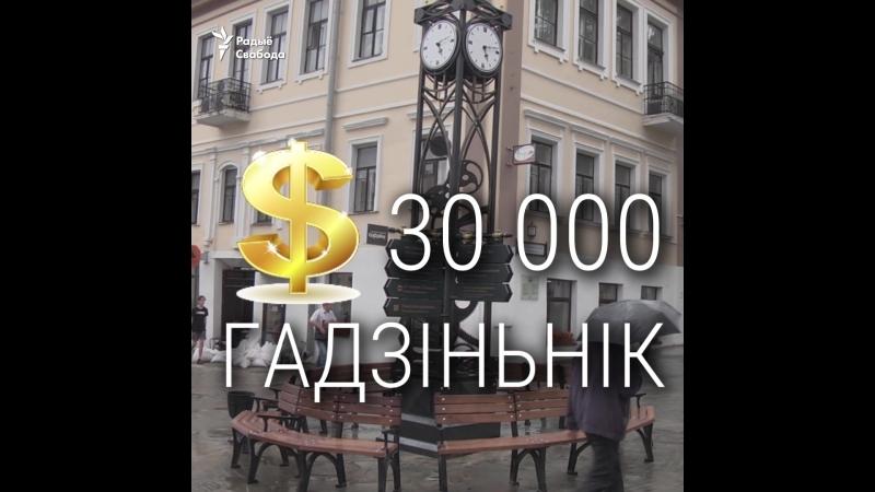 Колькі грошай сплыло на рэканструкцыю вуліц Камсамольскай і Рэвалюцыйнай. ВІДЭА