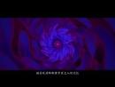 Онмёджи Воспоминания Додомеки Глава 7「Пурпурный зрачок」