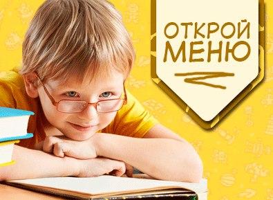 Детский центр развития - Жираф - в Челябинске