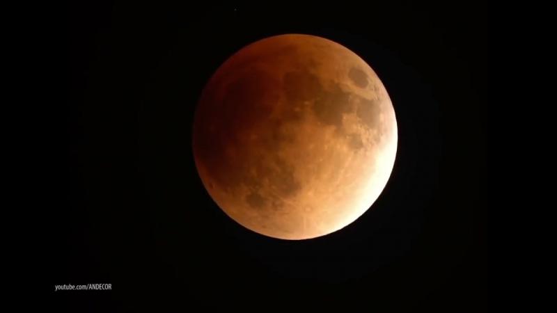 27 июля - Лунное затмение и великое противостояние Марса