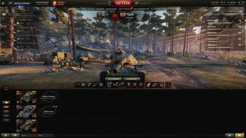 World of Tanks 2018.09.20 - 06.02.16.02