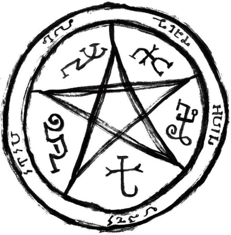 Магическая пентаграмма UYAjWQ_pQoA