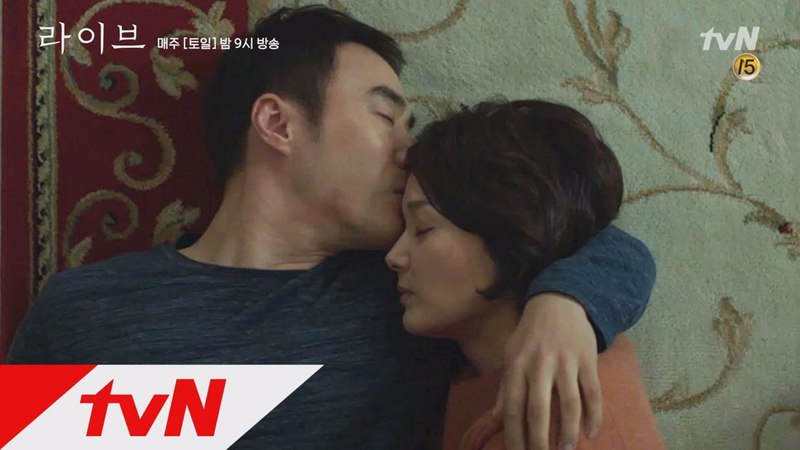 TvN Live 양촌♥장미 달달한 이마 뽀뽀 180414 EP.11