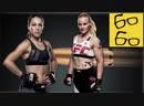 Йоанна Енджейчик против Валентины Шевченко! Прогноз Яниса на женский бой UFC 231