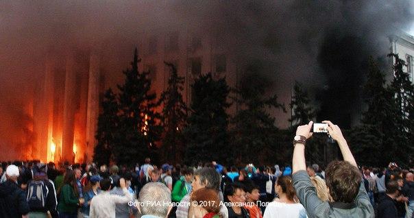 В Одессе вспоминают жертв пожара в Доме профсоюзов....