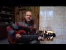 А я хочу Вам предложить,На Земле быть добру!,Страна из мечты-песни Ковалёва Владимира.