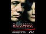 Звездный крейсер ГалактикаBattlestar Galactica 1-й сезон  ( фантастика, боевик, драма, приключения, сериал 2004  2009 гг.)