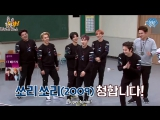 FSG White &amp Black &amp Sapphire SubTeam 171104 Knowing Brothers - Ep. 100 (Super Junior) (рус.саб)
