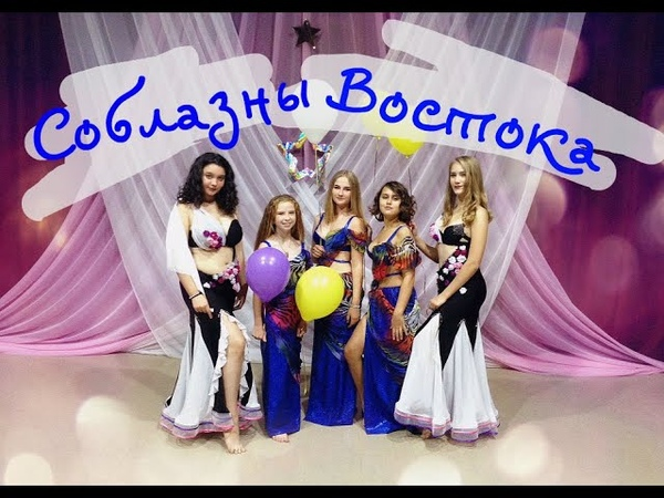 Соблазны Востока на годовщине клуба АКАДЕМИЯ - ЖЕЛЕЗНОГОРСК