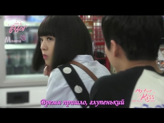Minah (Girl's Day) - My First Kiss