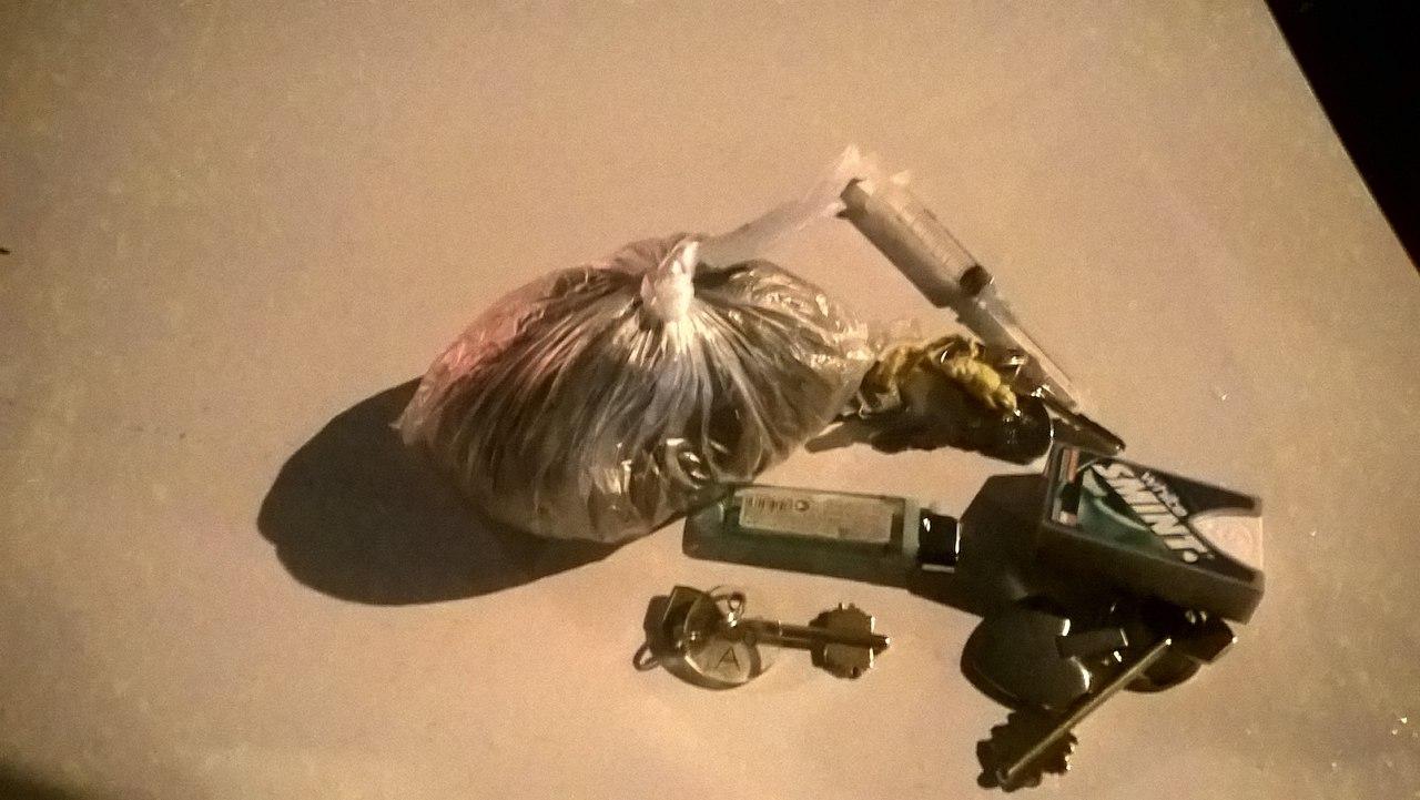 ВПодмосковье задержали наркокурьера с300 граммами героина