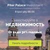 Piter Palace Invest